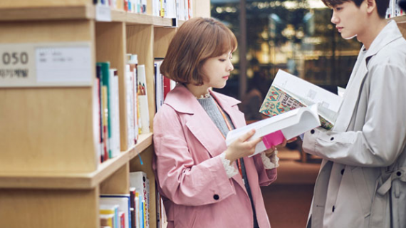 Belajar Saham : 4 Tips Sederhana Cara Memilih Portofolio Saham Yang Bagus